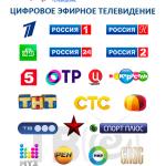 horosho-tv_watermark