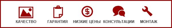 Продажа и монтаж систем виденаблюдения в Вологде. Connect. Низкие цены. Гарантия